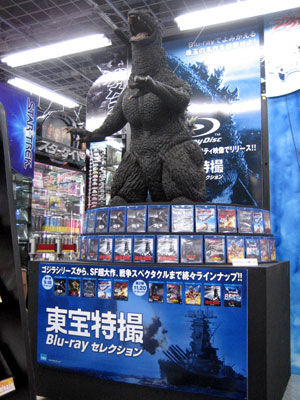 godzilla final wars Myspace